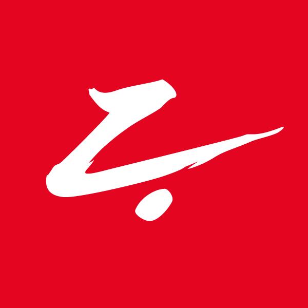 Zanshin Dojo Hamburg Logo